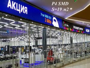 Светодиодная панель цена